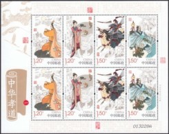 China 2014-23 The Chinese Filial Piety I  Sheetlet - Unused Stamps