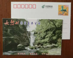 Forest Waterfall,China 2017 Mt.Daxiongshan National Forest Park Landscape Small Size Pre-stamped Card - Holidays & Tourism