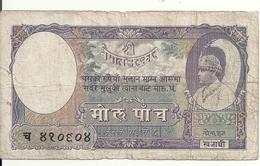 NEPAL 5 MOHRU ND1951 VG+ P 2 - Nepal