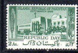 APR1740 - PAKISTAN 1956 ,  Yvert N. 82  ***  MNH  (2380A) Islam - Pakistan