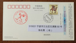 National Women's Weightlifting Championship,China 2003 Pingdingshan Post Commemorative PMK 1st Day Used On Card - Weightlifting