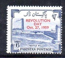 APR1749 - PAKISTAN 1959 , Serie Yvert N. 104  ***  MNH  (2380A)  Rivoluzione - Pakistan