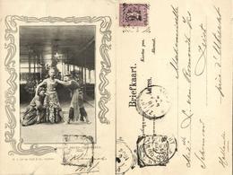 Indonesia, JAVA YOGYAKARTA DJOKJA, Wajang Wayang Orang Dancers (1904) Postcard - Indonesië