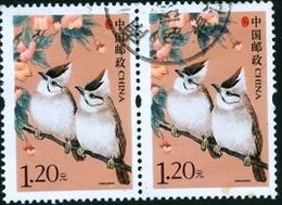 CHINA 2016-19   BIRDS   -  USED PAIR - 1949 - ... République Populaire
