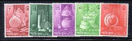 APR1762 - PAKISTAN 1962 , Serie Yvert N. 166/170   ***  MNH  (2380A)  Industria Mineraria - Pakistan