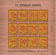IMPERF NON DENTELE Guinée Guinea 2018 Wooden Holzfurnier Bois Chinese Zodiac Zodiaque Chinois Joint Issue - Astrología