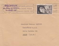 FRANCE - LETTRE CACHET PARIS POUR DAKAR  30.12.1953 - CENTENAIRE NOUVELLE CALEDONIE- MUSEE FR OUTRE-MER - Yv N°845 /1 - Marcofilia (sobres)