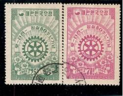 KOREA(SOUTH)1955:Michel191-2used - Corée Du Sud