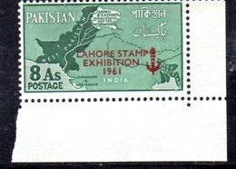 APR1770 - PAKISTAN 1961 , Serie Yvert N. 123   ***  MNH  (2380A)  Lahore - Pakistan
