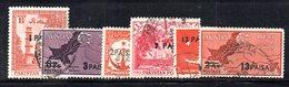 APR1773 - PAKISTAN 1961 , Serie Yvert N. 124/129  Usata  (2380A) - Pakistan