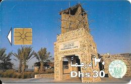 2-CARTES-PUCE-EMIRATS-30DHS-Gem1A &B-TRADITIONNEL CAFE-TBE - Emirats Arabes Unis