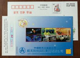 Satellite,GPS,Space,bioengineering,communication,CN 99 Zhuhai Int'l Aviation & Aerospace Exhibition Pre-stamped Card - Space