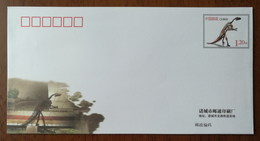 Zhecheng Giant Hadrosaurus Dinosaur Bone Fossil,CN 15 Zhucheng Youtong Printing Works Advert Postal Stationery Envelope - Fossils