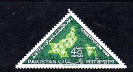 APR1778 - PAKISTAN 1962 , Serie Yvert N. 161  ***  MNH  (2380A) - Pakistan