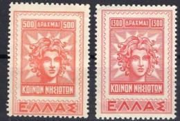 GRECE 1951 Michel N° 556/569 Neufs XX - Grèce