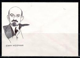 IL+ Israel - Weizmann, Chaim 1874-1952 (UNIKAT / ÙNICO / PIÉCE UNIQUE / уникален) - Israel