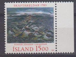 Iceland 1983 Skaftareldar Euruption 1v ** Mnh (43489) - 1944-... Republiek