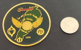 Lebanon 1994 Emblematic & Historical Medal Of The 1st Arab Basketballl Championship That Was Held In Lebanon After War - Other