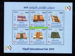2019- Libya- Libye- 47th Tripoli International Fair - Carpets- Tapies-  Perforated Minisheet- MNH** - Libië