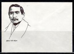 ROC+ Taiwan - Sun Yat-sen 1866-1925 (UNIKAT / ÙNICO / PIÉCE UNIQUE / уникален) - Taiwan (Formosa)