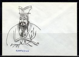 ROC+ Taiwan - Konfuzius 551-479 (UNIKAT / ÙNICO / PIÉCE UNIQUE / уникален) - Taiwan (Formosa)