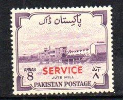 APR1789 - PAKISTAN 1955 , Servizio Serie Yvert N. 42  ***  MNH  (2380A) - Pakistan
