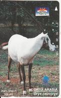 INDONESIA - Arabian Oryx, 03/96, Used - Phonecards
