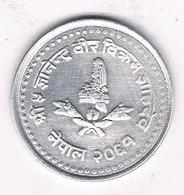 50 PAISE 2061 NE NEPAL /5301/ - Népal