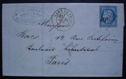 Gare De Troyes 1871 Lettre De La Maison Hû Tardy Mercerie & Bonneterie En Gros - Railway Post