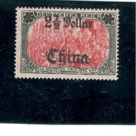 GERMANY OFFICES In CHINA1906:Michel47 IIAused Mh*.$56 - Deutsche Post In China