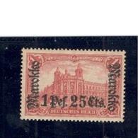 GERMANY OFFICES In MOROCCO1911: Michel55 IAmh* - Deutsche Post In Marokko