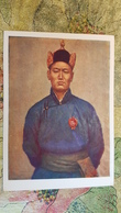 MONGOLIA Sukhbaatar Military Leader By Yadamsuren - Mongolei