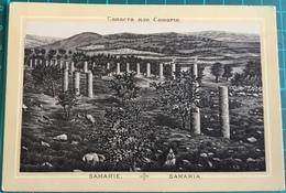 Samarie ~ Samaria - Israel