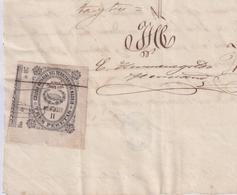 F-EX16332 ESPAÑA SPAIN 1873 REVENUE NOTARIOS ESCRIBANOS NOTARIES LAWYER . MADRID 3 Ptas. SERIE H. - Fiscale Zegels