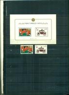 JAPON 50 REGNE DE L'EMPEREUR  2 VAL + BF NEUFS A PARTIR DE 0.60 EUROS - 1926-89 Keizer Hirohito (Showa-tijdperk)