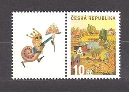 Czech Republic 2008 MNH ** Mi 572 Zf Sc 3394 Summer Day - Palecek. Coupon Left. Tschechische Republik. - Czech Republic