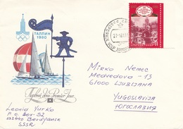 CCCP 1980 - 4 K Sondermarke Auf Schmuckbrief Gel.v. Russland > Ljubljana - Briefe U. Dokumente