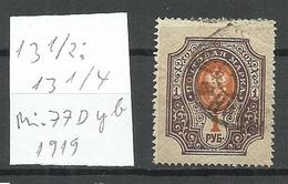 RUSSLAND RUSSIA 1919 Michel 77 D Y B O - 1917-1923 Republik & Sowjetunion