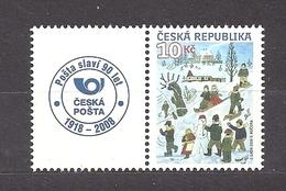 Czech Republic 2008 MNH ** Mi 582 Zf Sc 3405 Josef Lada - Children In Winter. Coupon Left. Tschechische Republik. - Czech Republic