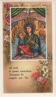 Santino Antico Madonna Del Divino Amore Da Roma - Religione & Esoterismo