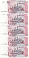 CAMBODGE 500 RIELS 2004 UNC P 54 B ( 5 Billets ) - Cambodge
