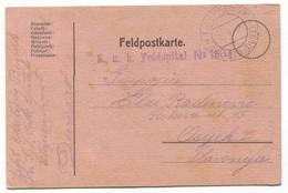 AUSTRIA HUNGARY WW1 - K.u.K. FELDPOST 1504  FELDSPITAL 1917. Seal DURAZZO ALBANIA, TRAVELED TO OSIJEK CROATIA - Guerre Mondiale (Première)