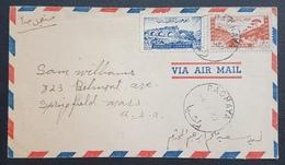 Lebanon 1950 Rare Cancel And Clear Strike On Air Mail Cover, RACHAYA Circular Typology (from Hassam Melhem Baraata) - Lebanon
