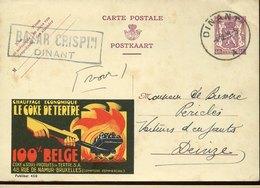 46217 Belgium, Stationery Card 40c.circuled  Showing. Charbons Le Coke De Tertre Publibel 450 - Minerals
