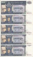 CAMBODGE 100 RIELS ND1972 UNC P 12 B ( 5 Billets ) - Cambodia