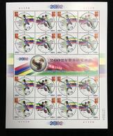 China 2002 World Football Cup S/S MNH - 1949 - ... Volksrepublik