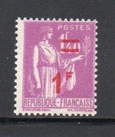 YT 484 Neuf ** Très Beau Sans Défaut - - France