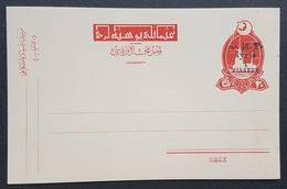 BL Lebanon & Syria 1920 Ottoman Stationary Card Overprinted OMF Syrie 1 Piastre. Unused - Rare - Lebanon