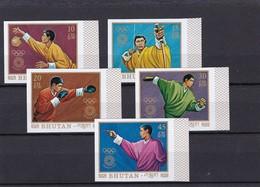 Bhutan Nº 380sd Al 384sd SIN DENTAR - Bhután