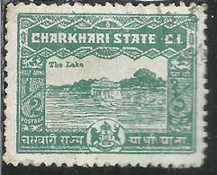 CHARKHARI STATE INDIA INDE 1931 GUESTHOUSE OF RAJA AT CHARKHARI RESERVOIR 1/2a USATO USED OBLITERE' - Charkhari